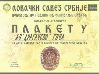Plaketa dobijena od LSS-a