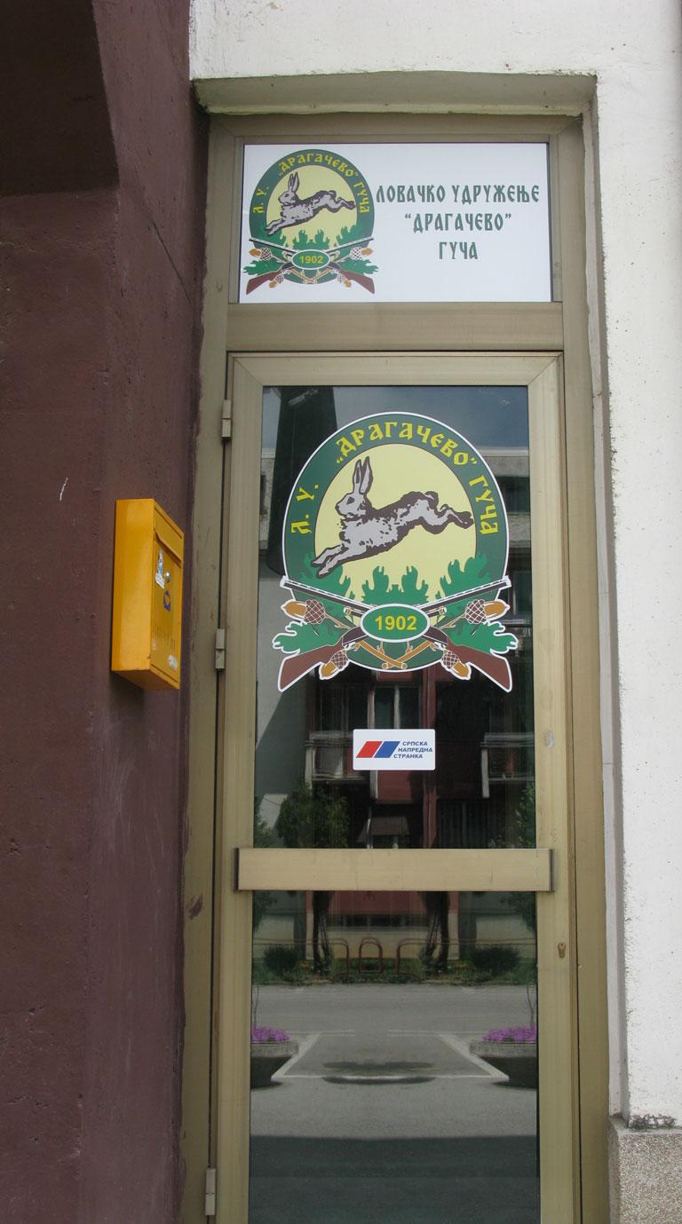 Ulaz u kancelariju Lovačkog udruženja