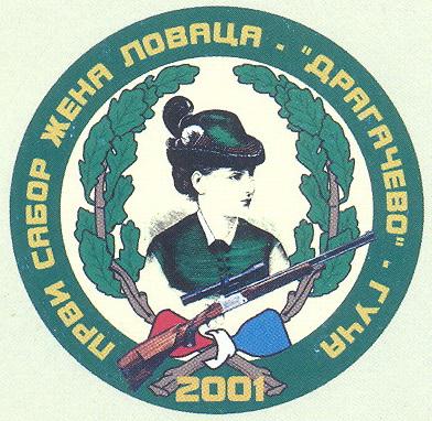 Logo Sabora žena lovaca